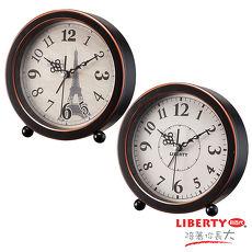 LIBERTY利百代 復古生活-大型鬧鐘 LB-2005巴黎
