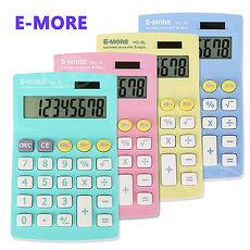 【E-MORE】棉花糖國家考試專用計算機MS-8L