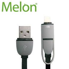 【MELON】Lightning / Micro USB二合一傳輸線(BA-048)