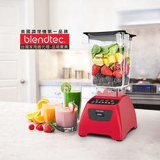 【美國Blendtec】高效能食物調理機經典575系列-三色可選 Classic575 (APP)黑色