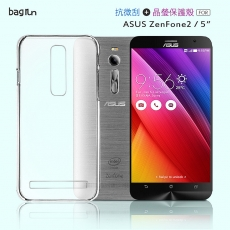Bagrun Asus ZenFone 2 [5吋]抗微刮晶瑩手機保護殼