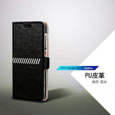 Bagrun HTC Desire 825 金典斜紋手機保護皮套