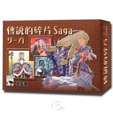 【新天鵝堡桌遊】傳說的碎片 Saga