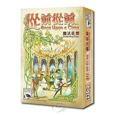 【新天鵝堡桌遊】從前從前…:魔法狂想擴充 Once Upon A Time Expansion: EnchantingTales-中文版