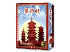 【新天鵝堡桌遊】塔雲軒 Pagoda
