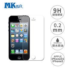 【MK馬克】APPLE iPhone5/5S 4吋 9H鋼化玻璃膜
