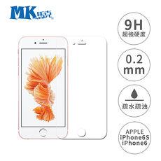 【MK馬克】APPLE iPhone6/6S 4.7吋 9H鋼化玻璃膜 (非滿版)