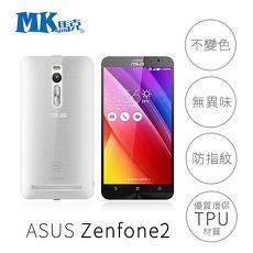 【MK馬克】ASUS Zenfone2 (5.5吋) 超薄透明軟殼手機殼保護套