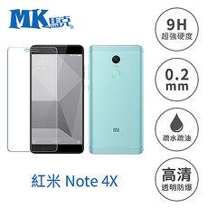 【MK馬克】紅米Note4X 9H鋼化玻璃膜 (非滿版)