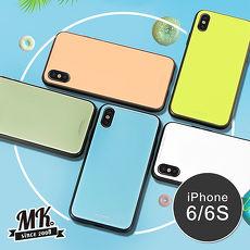 【贈鋼化膜】Apple iPhone 6/6S 馬卡龍9H鋼化玻璃手機保護殼 軟邊烈焰紅