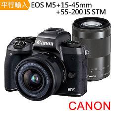 Canon EOS M5+15-45mm+55-200mm IS STM雙鏡組(中文平輸)-加送64G+副電池+座充+雙鏡包+中腳等好禮