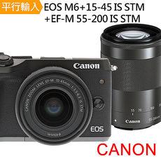 Canon EOS M6+15-45mm IS STM+55-200mm IS STM 雙鏡組*(中文平輸)-送64G記憶卡雙副電+座充+單眼包+中腳等大全配黑色