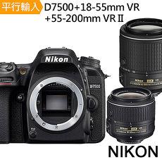 Nikon D7500+18-55mm VR+55-200mm VR II 雙鏡組*(中文平輸)-送64G記憶卡+專用鋰電池+單眼雙鏡包等等