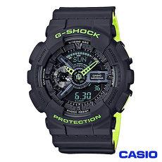 CASIO卡西歐 G-SHOCK時尚螢光色系列雙顯休閒運動錶 GA-110LN-8A