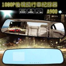 【魔鷹】1080P後視鏡行車記錄器-A900