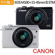 CANON EOS M100+15-45mm IS+55-200mm雙鏡組-送64G副電座充等全配黑色