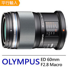OLYMPUS M.ZUIKO DIGITAL ED 60mm F2.8 Macro 微距鏡頭*(平行輸入)-送專用拭鏡筆
