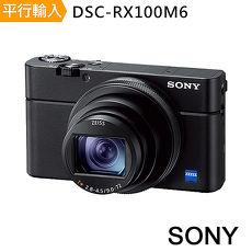 SONY RX100M6 進擊焦段4K輕巧全能類單眼*(中文平輸)-專用拭鏡筆+強力大吹球清潔組等好禮