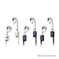 Elago Apple AirPods 运动型颈绳保护套
