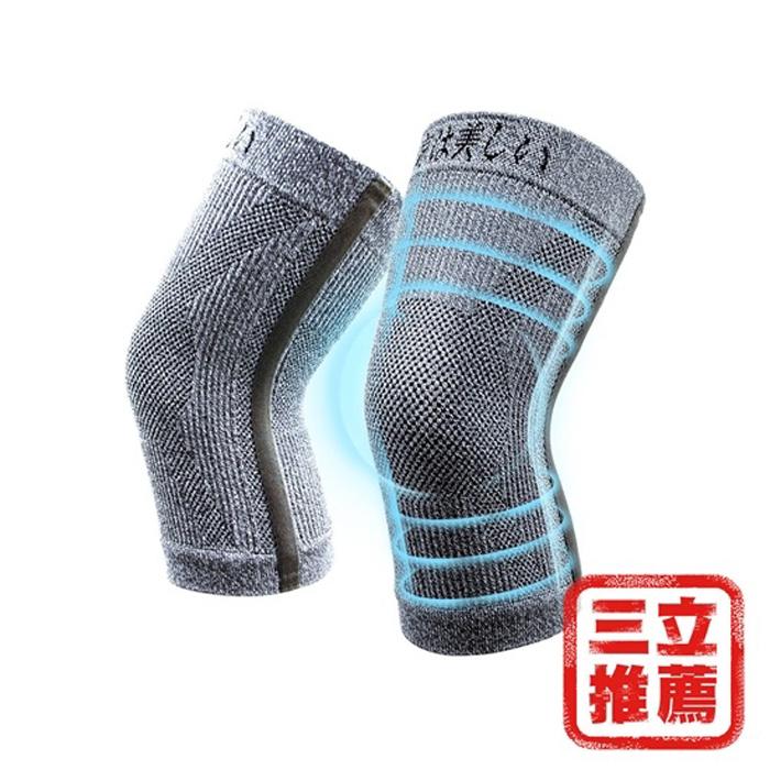 【京美】升級版京美(鍺護膝)長效支撐X型舒緩護膝