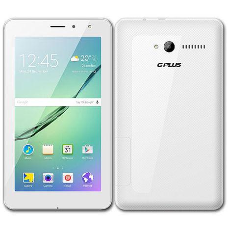 G-PLUS S9719 7吋雙卡智慧型平板手機