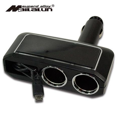 【加價購】MAILALUN 伸縮Micro USB(1.2A)雙孔車充擴充座