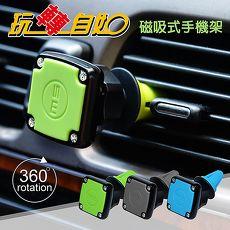 【安伯特】360度旋轉 磁吸式手機架璀璨藍