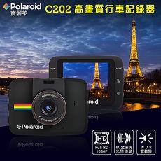 Polaroid 寶麗萊 C202 高畫質行車紀錄器附贈16G卡FullHD 1080p全民旗艦機