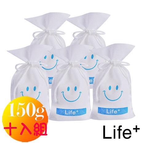 【Life+】水玻璃微笑可再生環保除濕包/袋_150g(超划算十入組)
