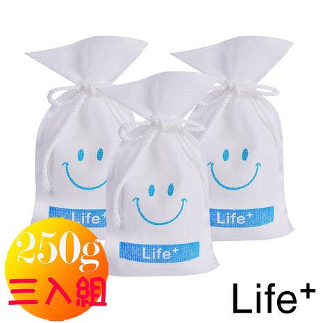 【Life+】水玻璃微笑可再生環保除濕包/袋_250g(三入組)
