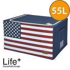 【Life Plus】彿雷格國旗鋼骨收納箱-美國55L(深藍)