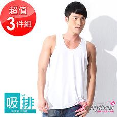 BeautyFocus(3件組)台灣製涼爽舒適棉吸排背心(7035-白M-XL)