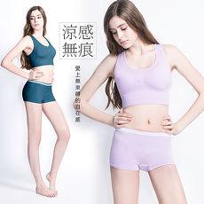 BeautyFocus台灣製涼感輕機彈力運動美胸衣(2453-挖背)