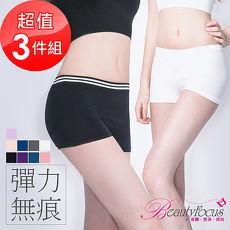 BeautyFocus(3件組)台灣製魔力俏臀超彈力平口褲(2454)灰色3件