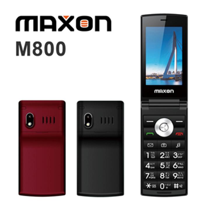 【原廠全配贈8GB記憶卡】Maxon M800超大螢幕3.2吋 3G版/雙螢幕/折疊/老人機