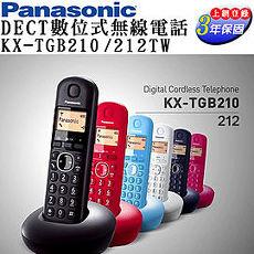 國際牌Panasonic KX-TGB210TW DECT數位無線電話◆來電顯示◆50組電話簿