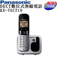 國際牌Panasonic KX-TGC210TW DECT數位無線電話◆免持通話◆50組電話簿