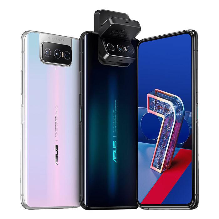 ASUS ZenFone 7 (ZS670KS 8G/128G)前後翻轉三鏡頭5G雙模全頻極速旗鑑級手機宇曜黑