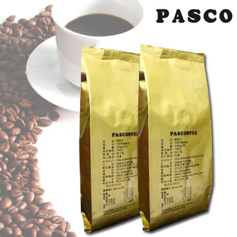 PASCO哥倫比亞咖啡豆 (2包)