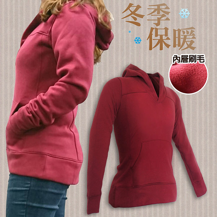 【ATEMPO】栗紅素面修身版刷毛連帽上衣M