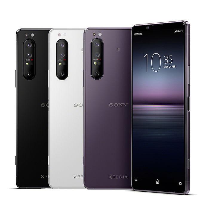 SONY Xperia 1 II 6.5吋 8G/256G 5G智慧手機紫