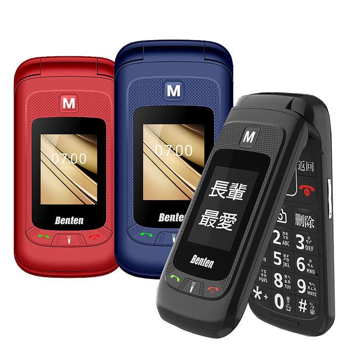Benten F38 雙螢幕經典4G摺疊手機藍