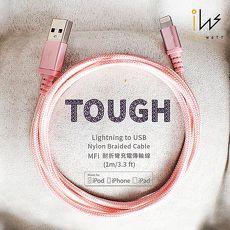 innowatt TOUGH MFi Lightning to USB 耐折彎尼龍編織傳輸線 (1米/玫瑰金)