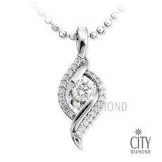 City Diamond引雅『時尚公主』21分鑽石項鍊(預購)