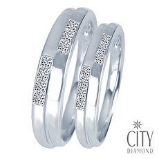 City Diamond『微醺秋意』對戒(白K金)(預購)