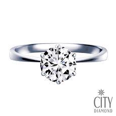 City Diamond『經典六爪』50分鑽石戒指/求婚戒指/鑽戒(預購)#9.5
