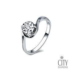 City Diamond『浪漫星晴』50分鑽石戒指/求婚戒指/鑽戒(預購)#8.5