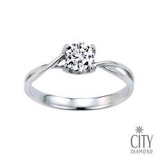 City Diamond『春季盛典』50分鑽石戒指/求婚戒指/鑽戒(預購)#10.5