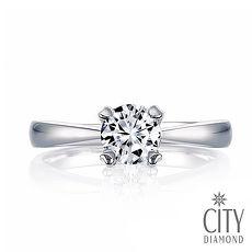 City Diamond『我的寶貝』50分鑽石戒指/求婚戒指/鑽戒(預購)#9