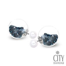 City Diamond引雅【首爾Blue Star系列】純銀兩用雙面時尚水晶玻璃耳環(藍水鑽)